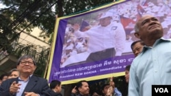 Lawmakers and high-ranking officials of Cambodia National Rescue Party(CNRP) hold banner in front of the party's headquarters in Phnom Penh to demand the release of Kem Sokha, the party current leader, September 25, 2017. (Kann Vicheika,VOA Khmer)