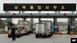 Pintu gerbang menuju kawasan industri Kaesong di Paju, utara Seoul, Korea Selatan (Foto: dok).