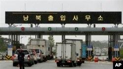 کارمندان کره جنوبی در حال ترک کائهسونگ