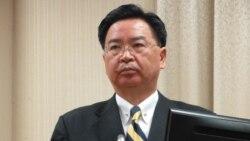 台湾不满无法出席世界卫生组织在北京举行的医疗技术会议
