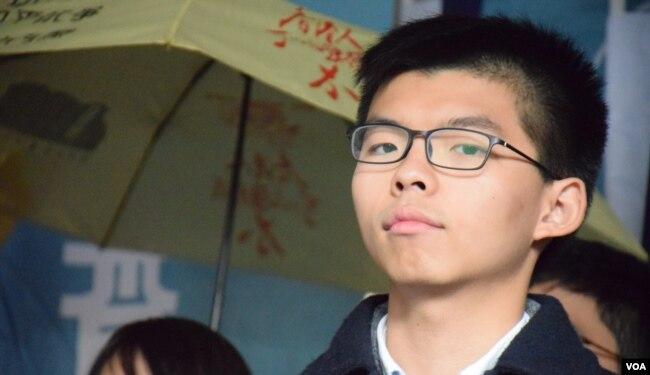 香港眾志秘書長黃之鋒。 (美國之音湯惠芸攝)
