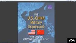蘭德報告:中國地緣優勢足以挑戰美國。(網頁圖片)