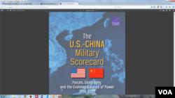 蘭德公司過往出版多份有關美中軍事狀況的研究報告 (資料圖片)