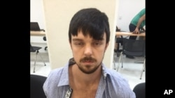 FILE - This Dec. 28, 2015 photo released by Mexico's Jalisco state prosecutor's office shows Ethan Couch after he was taken into custody in Puerto Vallarta, Mexico.