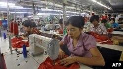 Tư liệu- Một xưởng may tại ngoại ô Yangon, Myanmar.