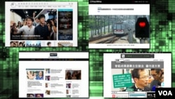 Screenshots of four Hong Kong online news organizations.