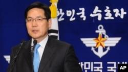 Juru bicara Kementerian Pertahanan Korea Selatan Kim Min-seok (Foto: dok).