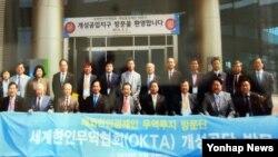 2일 하루 일정으로 개성공단을 방문했던 재외동포 한국 기업인들이 밝은 표정으로 귀환했다.