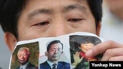 대북전단 속 남한 대통령들