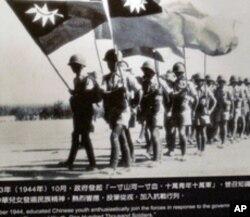 """照片显示国民政府发起""""十万青年十万军""""抗日"""