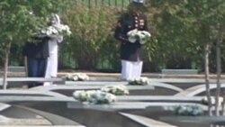 Peringatan 10 Tahun 11 September Di Pentagon - Laporan VOA 12 September 2011