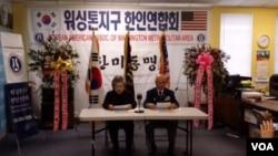 미국 워싱턴한인연합회 린다 한 회장(왼쪽)과 워싱턴안보단체협회 이병희 회장이 지난 5일 유엔 북한인권 결의안을 지지하는 공동성명을 발표하고 있다.
