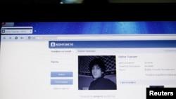 Ảnh của Djohar Tsarnaev, được cho rằng chính là Dzhokhar Tsarnaev, nghi can thứ hai đang bị truy nã, trên một trang mạng xã hội của Nga có tên Vkontakte (VK). REUTERS/Alexander Demianchuk