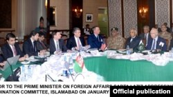 Quadrilateral Cooperation Afghan Peace Talks