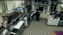 Кава проти грабіжника
