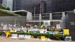 """香港街头抗争暂缓 多方认为""""对话是出路"""""""