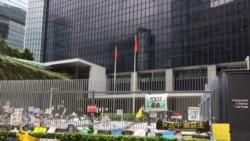 """香港區議員周五起分批宣誓 """"追薪""""威脅下民主派恐慌性辭職"""