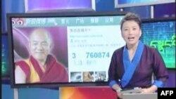 Human Rights Watch: У Китаї затримано сотень тибетців