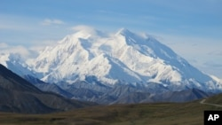 FILE - Mt. McKinley is seen on a sunny day.