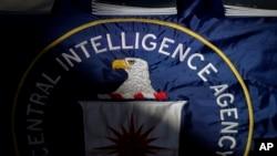 Escudo de la Agencia Internacional de Inteligencia.