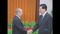 2011-09-27 粵語新聞: 北韓總理崔永林與胡錦濤會晤