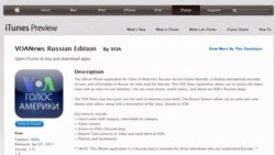 VOA Russian Service app for iPhone