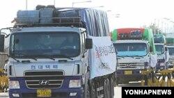 지난해 9월 한국 북민협의 대북 지원물자를 싣고 북한 황해도로 향하는 차량들.
