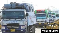 지난해 9월 한국 월드비전 등 대북지원단체들이 북한에 제공한 구호물자. (자료사진)