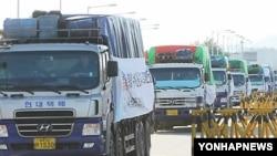 2011년 월드비전을 비롯한 대북협력민간단체협의회(북민협)의 대북물자를 싣고 북한으로 향하는 트럭들. (자료사진)