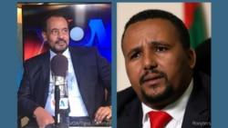 Obbo Jawaar Mohammed fi Obbo Baqqalaa Garbaa Dabalee Shakkamtoonni 14 Har'a Mana-murtiitti Dhihaatan