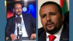 Obbo Jawaar fi Namoonni Kaan Mana murtiirraa Deddeebi'anii Hafaa Turan Har'aDhihaatan