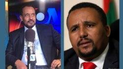 Jawaar Mohammad'faa fi Hoogganoonni ABO Lagannaa Nyaataarra Jiru, Jedhama