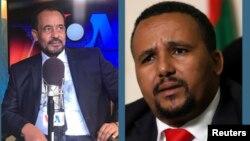 Obboo Baqqalaa Garbaa fi Obboo Jawaar Mohaammad