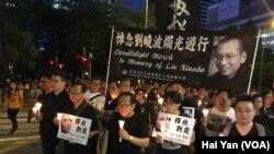 Liu Xiaobo အမွတ္တရ ေဟာင္ေကာင္မွာခ်ီတက္
