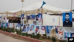 لاپتہ افراد کے لواحقین کی طرف سے لگایا گیا ایک کیمپ