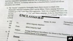 众议院情报委员会公布的备忘录。