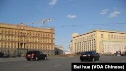 位于莫斯科的联邦安全局总部大楼