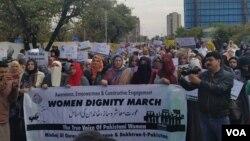 خواتین کے عالمی دن پر اسلام آباد میں خواتین جمع ہیں۔