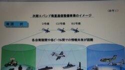 日本成立太空作戰隊 保護人造衛星安全