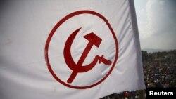 Cờ của Đảng Cộng sản Thống nhất Nepal