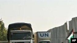 Олеснета блокадата на Газа, но обновен планот за Источен Ерусалим