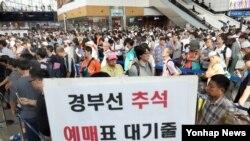 추석 열차승차권 예매가 시작된 17일 오전 서울역 대합실이 표를 구하려는 시민들로 붐비고 있다.