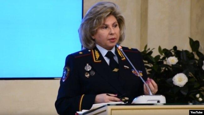 Татьяна Москалькова (архивное фото)