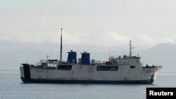 Kapal feri Maharlika 2 (Foto: dok.)
