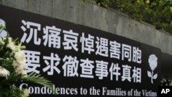 香港市民沉痛悼念死难者