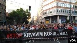 """Protest """"1 od 5 miliona"""" u Beogradu, Foto: VOA, (ilustracija, arhiva)"""