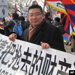 """美国的""""公民力量""""组织发起人,哈佛大学研究员杨建利"""