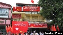 ရန္ကုန္ၿမိဳ႕ရွိ NLD ပါတီ ဌာနခ်ဳပ္။ (ဓာတ္ပံု - courtesy photo/NLD)