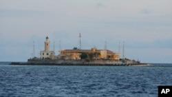 بحیرہ جنوبی چین میں طاقت کے استعمال کی مذمت