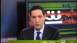افق ۲۲ اوت: برگزیدۀ برنامه های «انجمن حجتیه و نئو حجتیه» و «رهبران بهایی»